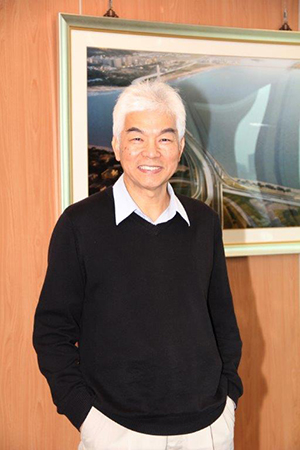 HSU, CHENG-CHANG. Deputy Director General of DGH