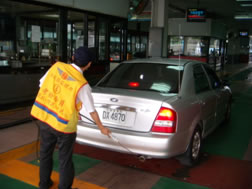 Vehicle Inspection Assistance